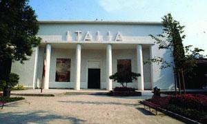 Stage presso la Biennale di Venezia - Sicilia
